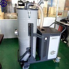 防爆粉尘工业吸尘器