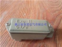 铸钢过线盒后通BHC-F-G3/4防爆穿線盒