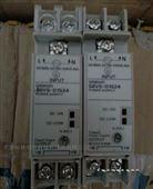 日本造 欧姆龙电源 S8VK-X09024A-EIP