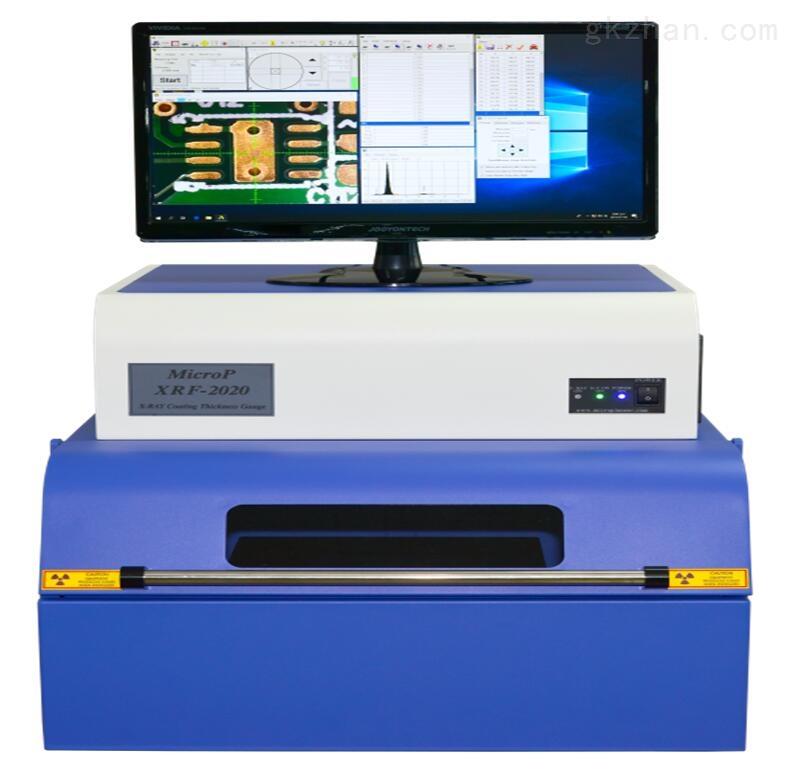 X射线镀金层厚度测量仪