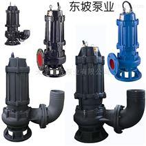 污水厂专业污水泵排污泵
