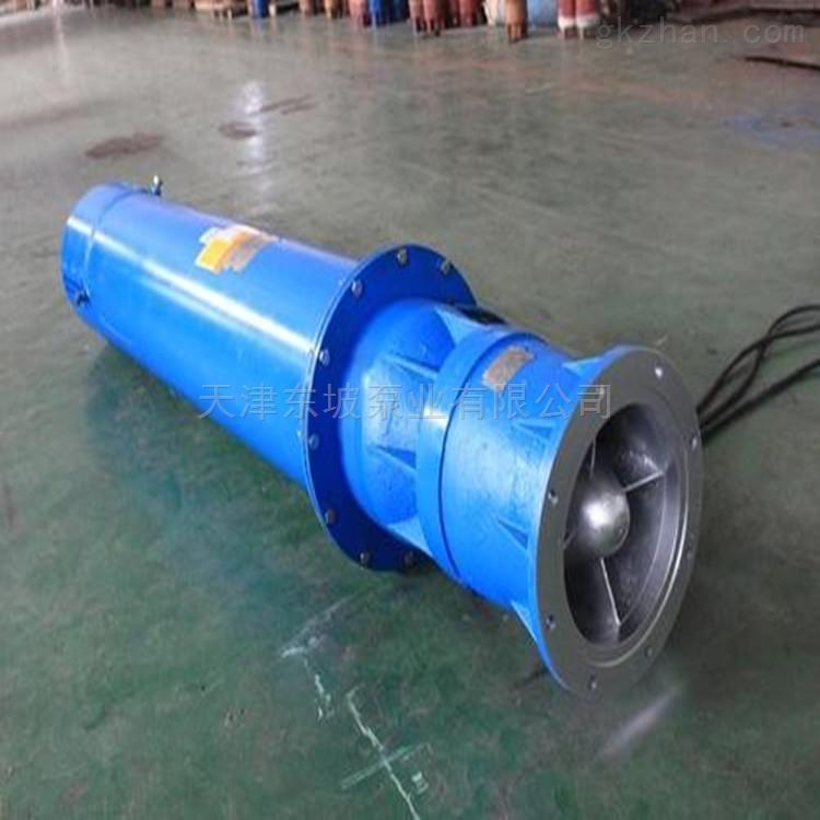工程高扬程矿用潜水泵