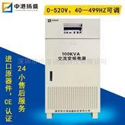 400HZ单相10KVA大功率变频电源