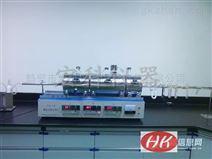 全自动快速测炭氢仪 煤炭灰熔融性测定仪