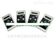 BHSYCM-04-01智能水质测定仪