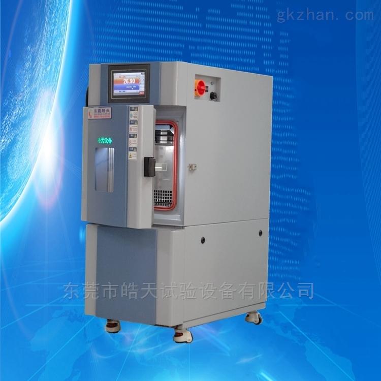 低温恒温恒湿机专业维修点