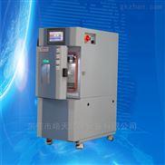 SMB-100PF-高温恒温箱 恒温恒湿试验箱