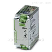 菲尼克斯QUINT-PS-3X400-500AC/48/DC/10