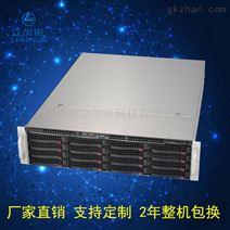 3U机架式服务器 超大容量存储高扩展