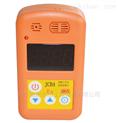 矿用甲烷报警仪的优质供货商 甲烷检测仪