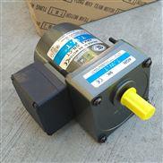 TWT东炜庭马达-微型减速箱-TWT微型电机报价