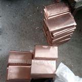 钢体集电器碳刷块