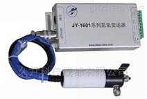 氧氮分析仪JY-1601