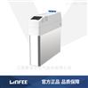 LINFEE智能无功补偿分补LNF-L-2010/450