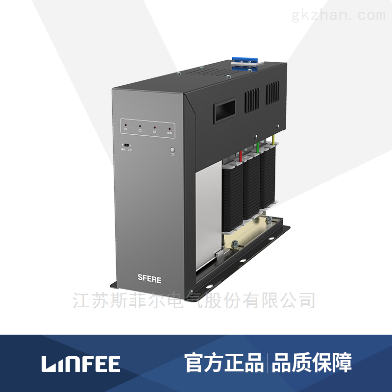 智能无功补偿LNF-M-10/480