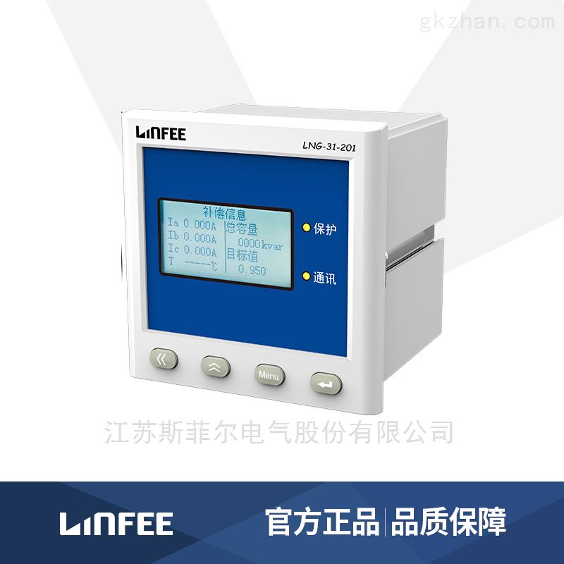 LNF-L配套无功补偿控制器