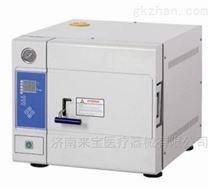 滨江医疗高压蒸汽灭菌器全自动微机型