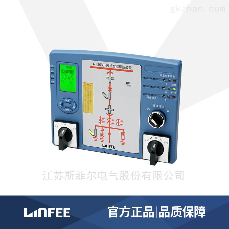 高压液晶显示智能操控装置