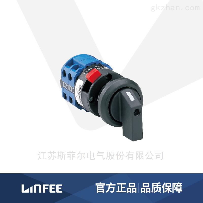 LINFEE灵活可靠万能转换开关LW36-A领菲品牌