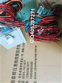 XTD206B/ST-W、XTD206A6、XZT208J