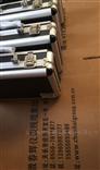 震动变速器震动探头VB-Z320-1-250-08-03、VB-Z980108-00-035-10100-10-0