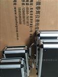 轴流涡电移一体传感器JK8006-080-090-385-11Db、VB-Z980008-01-01-10-80
