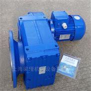 台州FC127紫光硬齿面减速电机