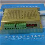 2HB504MA步进电机驱动器