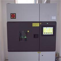 珠海氙灯冷凝耐候试验箱
