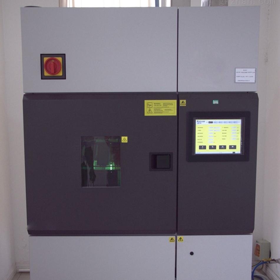 橡胶氙灯加速耐候实验箱