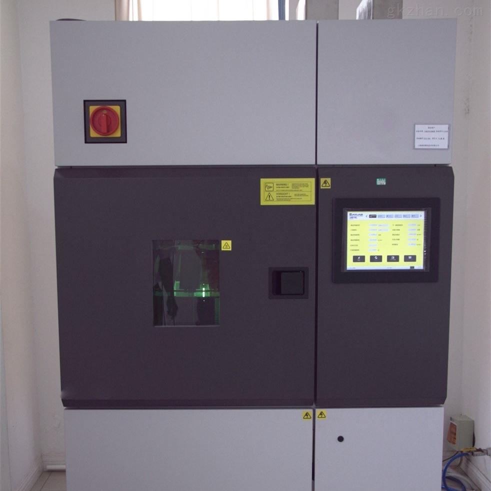 贵州氙弧灯照老化试验机