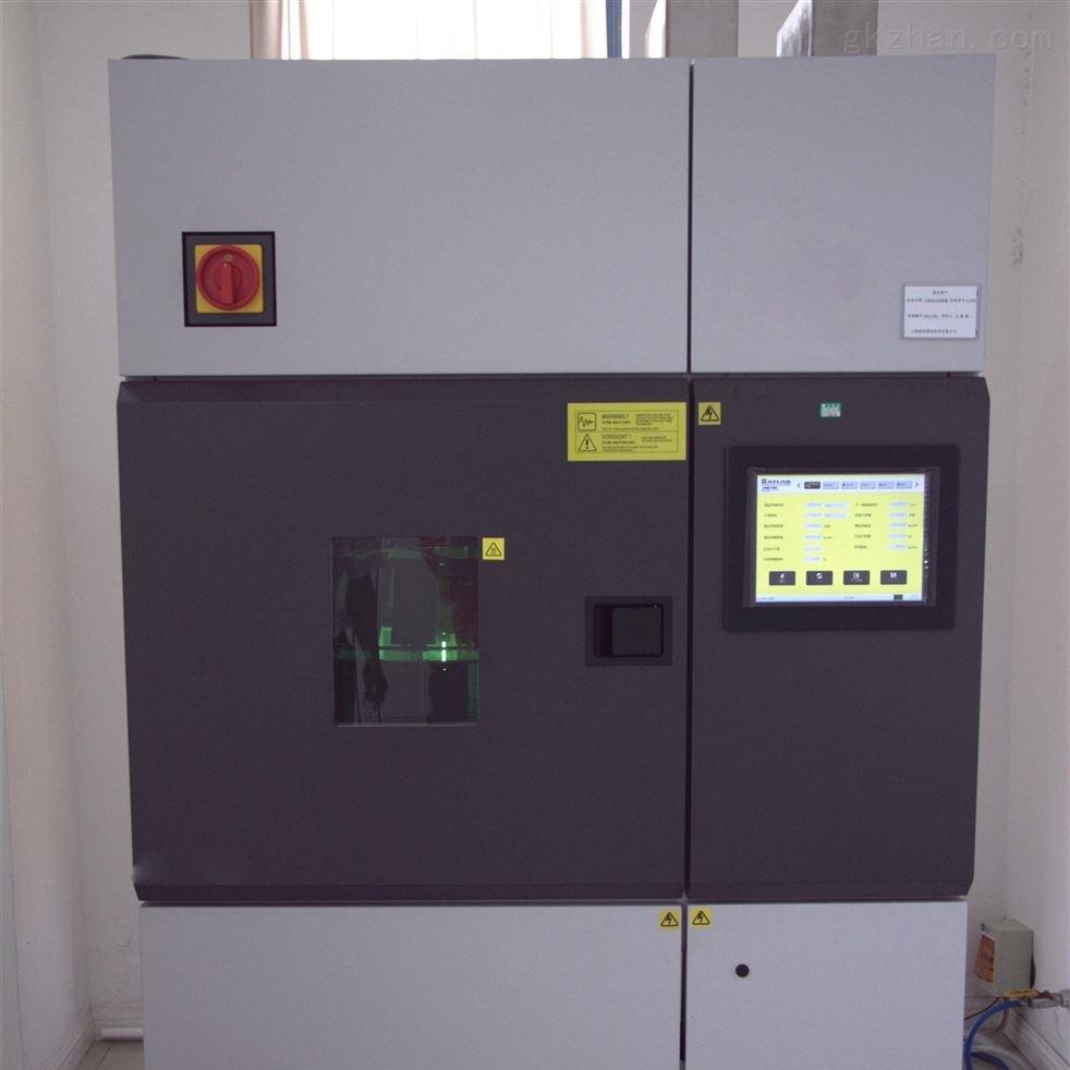 贵州氙灯加速耐候实验机