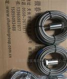 HD-ST-6振动传感器HD-ST-2、HD-ST-3、HD-ST-2FB、HD-ST-5