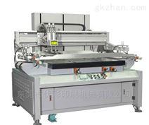 导光板丝印机线路板网印机平面丝网印刷机
