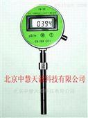 便携式油电导率测定仪