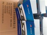 春辉挂壁式反转速监测保护仪JM-C-7F、jm-c-7f-01-4000