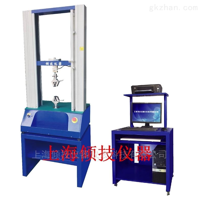 玻璃试验机