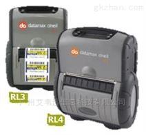 RL 系列 便攜式耐用型標簽打印機
