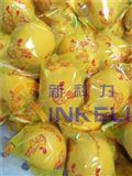 安岳柠檬套花彩袋包装机