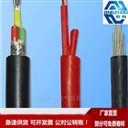 耐高温电缆
