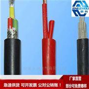 YGC-KF46RP-氟塑料耐高温控制电缆