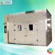 步入式试验箱定制/大型高低温实验室