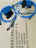 工业设备专业测速探头XS12K2P、XS12J2Y、XS12J-3Y、