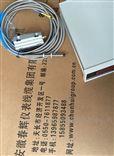 春辉集团转速监控仪HZS-04-A2-B2-C2-D2