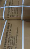智能脉冲仪TKZM-20/TKZM-18/TKZM-12/TKZM-10