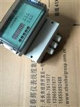 VB-Z9200,HXCZ磁电式转速传感器