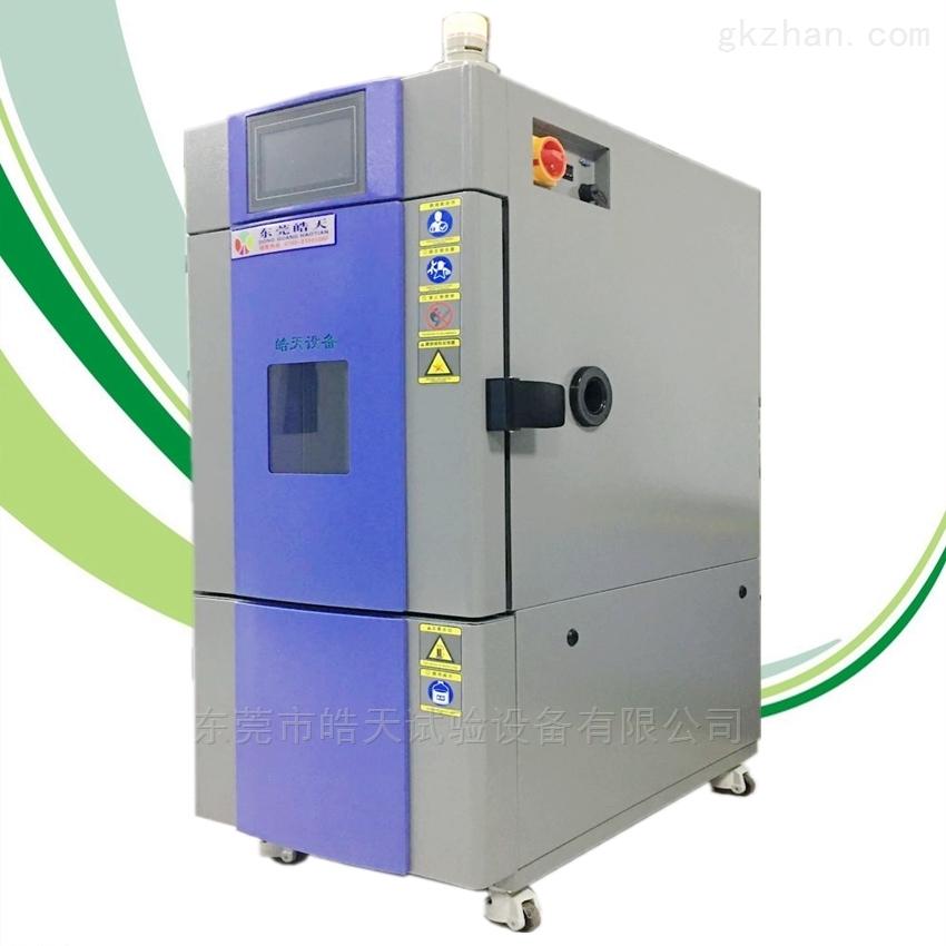 新型恒温恒湿机定制尺寸