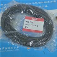 日本山武AZBIL中继电缆