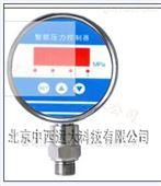中西数显压力控制器 型号:N3