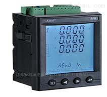 安科瑞全電參量測量 網絡電力儀表 APM800